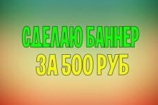 Аватарка и баннер для ВК 20 - kwork.ru