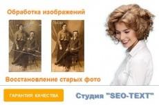 Разработка и создание дизайна сайтов 43 - kwork.ru