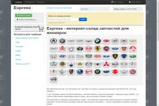 Парсинг контента и импорт на 1С Битрикс 7 - kwork.ru