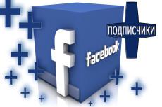 E-mail рассылка на 3000 адресатов, работающих в интернете 15 - kwork.ru