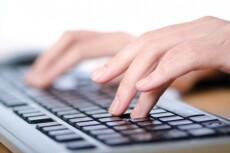 Рутинные работы в Excel 4 - kwork.ru