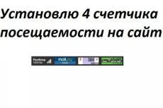 Создам кампанию в Google Adwords 17 - kwork.ru