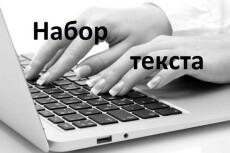 Найду необходимый товар на Aliexpress 5 - kwork.ru