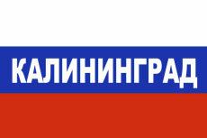 Транскрибация аудио и видео 60 минут быстро, качественно и в срок 10 - kwork.ru