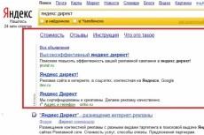 Продающее оформление YouTube канала. Подчеркните свою индивидуальность 29 - kwork.ru