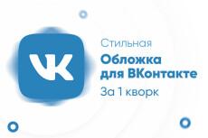 Дизайн постов в Instagram 32 - kwork.ru