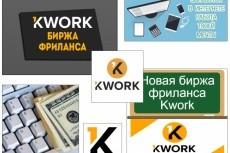 Удалю фон с ваших 50 изображений 4 - kwork.ru