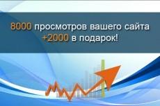 Разработаю  логотип 29 - kwork.ru