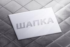 Оформлю группу в ВК 29 - kwork.ru