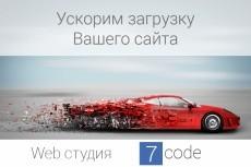 Разработка сайта - визитки 6 - kwork.ru