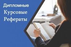 Разработка профессионального резюме 6 - kwork.ru