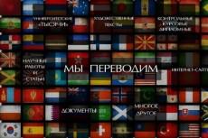 Сделаю 2D/3D надписи, логотипы 3 - kwork.ru