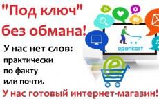 сделаю сайты различных тематик 5 - kwork.ru