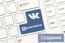 Яркий дизайн обложки Вконтакте в день обращения 10 - kwork.ru