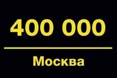 Проверю 25 email на вероятность утечки по самой крупной базе 41 - kwork.ru