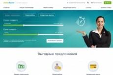 Скопирую абсолютно любой лендинг 29 - kwork.ru