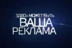 Напишу заголовки 5 - kwork.ru