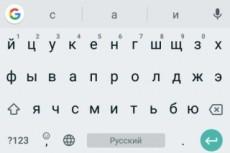 Грамотно расшифрую аудио, видео, фото в текст 3 - kwork.ru