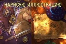 Нарисую CG пресонажа 31 - kwork.ru