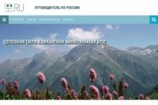 Описания товаров, уникальный контент для вашего сайта 21 - kwork.ru