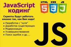 Настрою прием платежей на сайте через RoboKassa 3 - kwork.ru