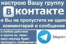Доступ к Keys. so на месяц. Запросы конкурентов с 50 сайтов 3 - kwork.ru