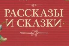 Повышу уникальность вашего текста 20 - kwork.ru