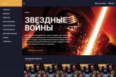 Создам wap/web сайт на базе php, создам ресселинг, хостинг, сервера 13 - kwork.ru