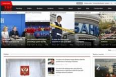 Сбор e-mail  адресов из свободных источников 25 - kwork.ru