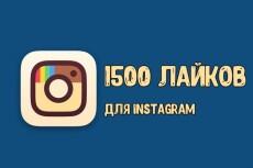 Сделаю 4 иллюстрации для Вашего кворка 11 - kwork.ru