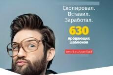 Drupal Themes - Премиум шаблоны 20 - kwork.ru