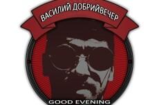 Сделаю логотип для вашей группы ВК, Одноклассники, Инстаграм и т. д 15 - kwork.ru