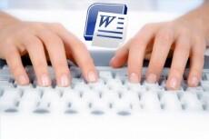 Напишу грамотный текст. 3500 символов 13 - kwork.ru