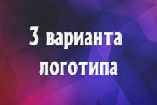 Разработаю дизайн рекламной листовки или брошюры 19 - kwork.ru