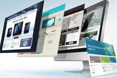 400 социальных сигналов для вашего сайта 49 - kwork.ru