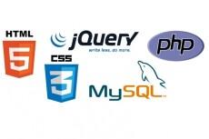 Напишу скрипт на PHP, JavaScript, MySQL 21 - kwork.ru