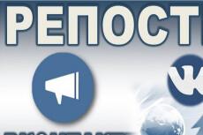 Рассылка по пользователям Whatsapp 8 - kwork.ru