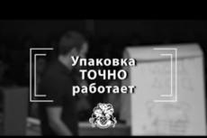 Помогу построить систему маркетинга вашего бизнеса 20 - kwork.ru