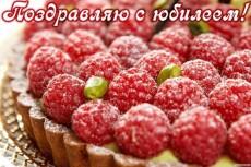 Постер для стендового доклада 28 - kwork.ru