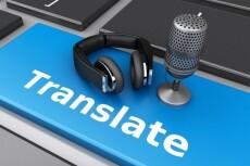 Выполню перевод текста с английского языка на русский 12 - kwork.ru