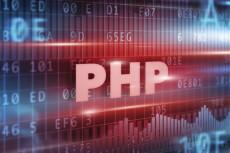 Написание, доработка, изменение скриптов на PHP любой сложности 14 - kwork.ru