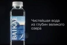 Рекламный видеоролик для ТВ 7 - kwork.ru