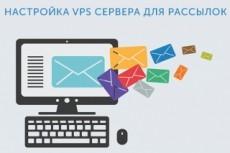 Viber рассылка на 1000 проверенных номеров 10 - kwork.ru