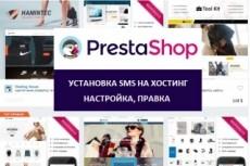 Проверка файлов сайта на вирусы 5 - kwork.ru