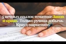 400 социальных сигналов для вашего сайта 48 - kwork.ru