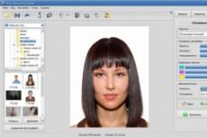 Фото на документы в цифровом виде 6 - kwork.ru