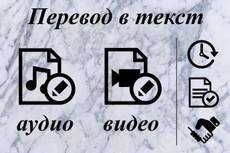 Выполню ручное наполнение сайтов и магазинов товаром 10 - kwork.ru