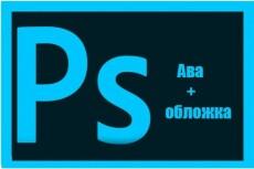 Обложка сообщества VK 18 - kwork.ru