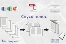 10 штрих кодов ISBN-ISMN-ISSN в EPS или TIFF 10 - kwork.ru