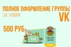 Уникальный дизайн 32 - kwork.ru